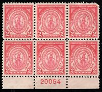 US Scott 682 Plate Block 3x2 Mint NH OG 2 cents Cat Val $25 Lot P373