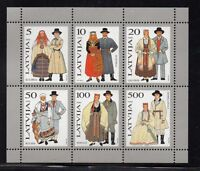 Latvia Sc 348a 1993 Old Costumes stamp sheet mint NH Free Shipping
