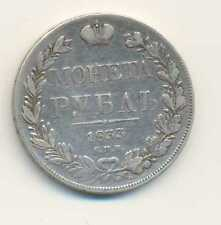 Russia Russian Silver Coin 1 Rouble 1833 SPB NG F/VF