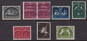 NETHERLANDS 1943 OLD GERMAN SYMBOLS SET USED SG571-77