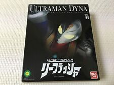 ULTRA REPLICA Leaf Rusher Ultraman Dyna