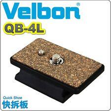 Velbon QB-4LC QB4LC Quick release plate for CX-404 CX-430 CX-440 PH-446 CX-MINI
