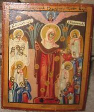 XIX secolo, Icona russa da viaggio La madre di Dio Gioia di tutti gli afflitti