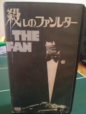 The Fan VHS Tape NTSC Japanese CIC Release Horror/Thriller Movie Lauren Bacall
