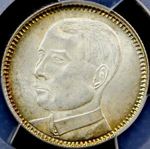 1929 CHINA KWANGTUNG SILVER COIN 20 CENTS  LM-158 -- PCGS MS63