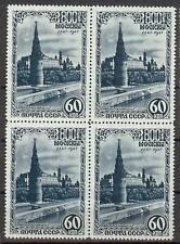 Russia 1947 Sc# 1141 Grand Kremlin Palace block 4 MNH