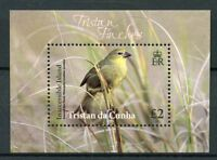 Tristan da Cunha 2014 MNH Finches Inaccessible Island Finch 1v S/S Birds Stamps