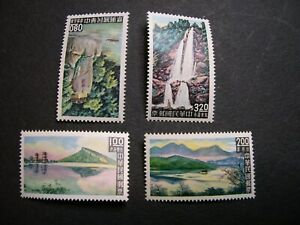 ROC Taiwan China 1961 Taiwan Scenery Set. Scott 1323-26 MNH (1326 creased) #7 DZ