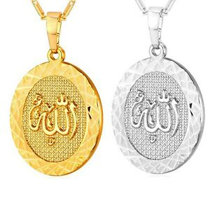 Hip Hop Iced Muslim Allah Pendant Chain Necklace