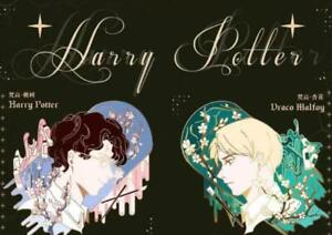 HP Harry Draco Malfoy Drarry Metal Badge Brooch Pin Creative Limited