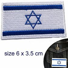 Israel flag iron on patch Israeli Star of David on talli Jewish flag patches