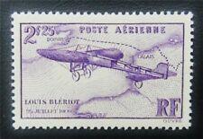 nystamps France Stamp # C7 Mint OG H $24 J15y3438