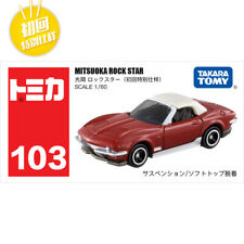 Tomica 1/60 MITSUOKA ROCK STAR NO#103 First Edition Metal Diecast Vehicle Car