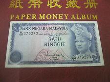 RM1 Tun Ismail Sign 3rd Series - K/66 379273 (VF)