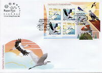 Hungary 2019 FDC National Birds Europa Storks Egrets 4v M/S Cover Stamps
