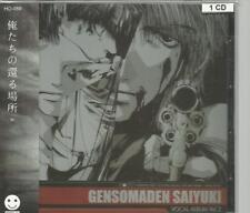 SAIYUKI GENSOMADEN VOCAL ALBUM V 2    NEUF EN BLISTER