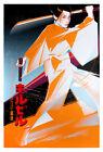 Craig Drake KILL BILL O-REN ISHII Poster ORANGE Print Mondo Patrick Nagel 1/1
