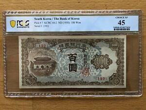 KOREA SOUTH 100 WON 1950 BLOCK BANKNOTE PCGS XF45