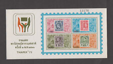 New listing Thailand 679A Mnhvf Stamp On Stamp Sheet,Scott Cat $21
