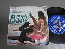 """VICKY Japan 7""""/45, OUVRE LES YEUX SUR LE MONDE"""