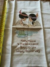 Many Moons Precious Moments cross stitch anniversary sampler completed cute