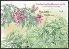 Malaysia 2015 Medical Plants Series III Imperf stamp MS MNH