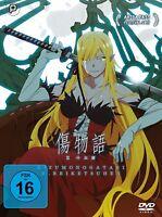 KIZUMONOGATARI III-KALTES BLUT - VARIOUS   DVD NEU