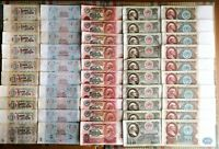 Russia USSR 1991 10 sets 1, 5, 10, 50, 100 rubles, 50 banknotes. Best price!!