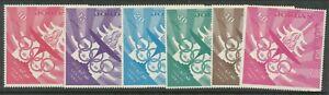 JORDAN 1965 AIR OLYMPIC GAMES SET MNH BIN PRICE GB£2.00