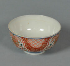 "Arita Imari Ware Rice Bowl 2 1/2"" Height & 4 3/4"" Wide"