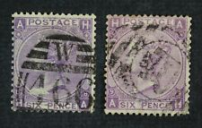 CKStamps: Great Britain Stamps Collection Scott#51 Victoria Used P#8 P#9