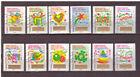 Serie Vœux 2016 de Francia sellos adhesivos 2016