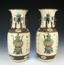 Pair of Large Antique Chinese Vases with Vessels and Writing