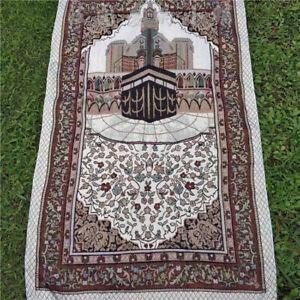 Prayer Rug, Islamic Prayer Mat, Janamaz, Sajada, High Quality,