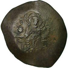 [#472641] Coin, Manuel I Comnenus, Aspron trachy, Ef(40-45), Billon, Sear:1966
