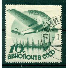 URSS 1934 - Y & T n. 42 poste aérienne - 10e anniversaire de la poste aérien