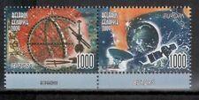 Weissrussland 2009 EUROPA Satz postfrisch