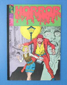 Horror Comic | Horror | Nr. 27 | Klaus Recht | 1974 | BSV | Williams |