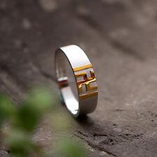 Buddhist Swastika Wan Zi Titanium Ring Size 6, 7 & 8 - LIMITED EDITION!