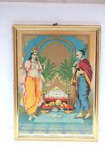 Vintage Ravi Varma Press Print Vishnu Pandit Pujari with Frame Collectible J-36