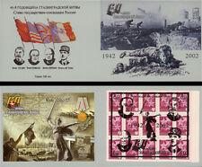 """STAL02-C2 Carnet privé """"60 ans Stalingrad - de Gaulle"""""""