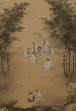 #2186 Japanese Hanging Scroll: Seven Sages of the Bamboo Grove