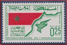 1966 MAROC N°498** Anniversaire de l'Indépendance, 1966 MOROCCO MNH