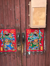 5 CHINESE RED PROTECTION GOD BANNER POSTER DOOR WALL PICTURE PARTY DECO A15