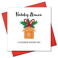 Welsh Christmas Card, Nadolig Llawen, Gingerbread House, Pompom Embellished