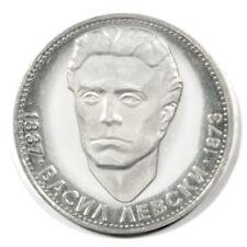 1973 Bulgaria 5 Leva Vasil Levski Silver Coin