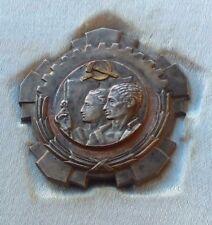Yugoslavia Order of Labor with Silver Wreath - III class - ZIN KOVNICA !