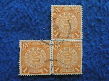 China Imperial Coil Dragon Used Nice Postmark ( 27 )