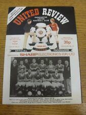 23/02/1983 Football League Cup Semi-Final: Manchester United v Arsenal [Includes