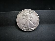 1928-S WALKING LIBERTY HALF DOLLAR - VERY FINE CONDITION #7